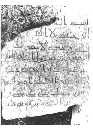 inschrift marvan