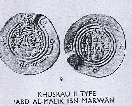 marvan münze